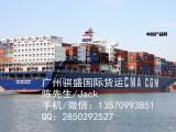 广州到加拿大海运 日常用品、私人物品、家具、海运广州到加拿大