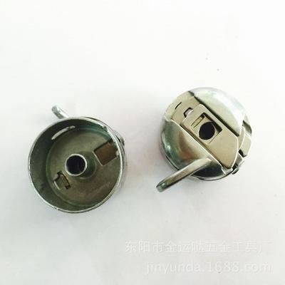 家用缝纫机梭壳 脚踏缝纫机 缝纫机梭壳
