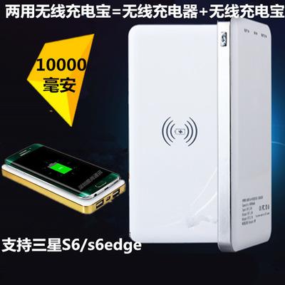QI标准无线充电移动电源聚合物充电宝苹果小米应急充电器
