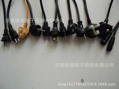 东莞电源线生产厂家|AC电源线|国标|美规|日本|欧规|连接线