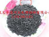 清河水处理生产优质果壳活性炭  污水处理 废水处理