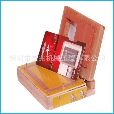 出售吸塑卡纸热熔模具,电木模具 来图来样专业制作