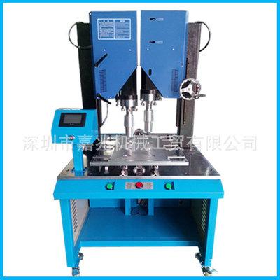 双头超声波塑料热压焊接机设备 大功率超声波高频机定制