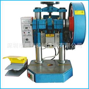 电子饭卡焊接机 感应门牌焊接成型机 超声波塑料焊接成型设备