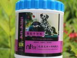 宠物保健品代加工、尼莱艾脱脂羊奶粉