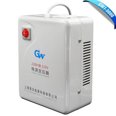冠沃220v转110v/100v3000W电压转换器电源电子环形变压器