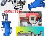 GLQ-36 刷式/反洗式/吸式自清洗过滤器控制箱