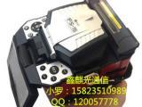 回收光纤熔接机价格--重庆鑫麒光通信