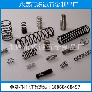 定做弹簧价格优惠 不锈钢弹簧 专业加工 压缩弹簧