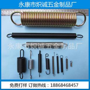 拉伸弹簧订做筒灯弹簧 异形拉伸弹簧 非标拉伸弹簧