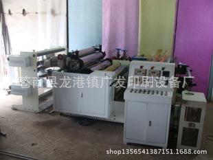 1200膜压机眼膜二手商务礼品厂家供应gf-1200猫眼金葱模压机