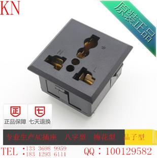 SL-113多功能三插座万能插座AC电源插座卡式插座PLU机柜插座