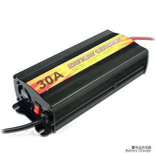 12V 30A蓄电池充电器 电动车12V 24V30a高频智能充电器