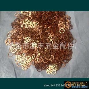 紫铜垫片垫圈黄铜铁铝冲压件金属密封件退火酸洗