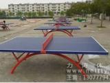 优质乒乓球台,红双喜乒乓球台,室外/室内乒乓球台,质量保障!