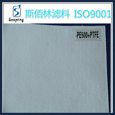 PTFE滤布 无纺布过滤材料 耐高温透气布