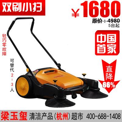 德威莱克DW92/40B工业 工厂车间 仓库用手推式无动力双刷扫地机