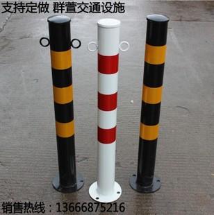 钢铁警示柱75CM 钢管固定路桩警示桩 交通路障防撞柱分道桩隔离桩