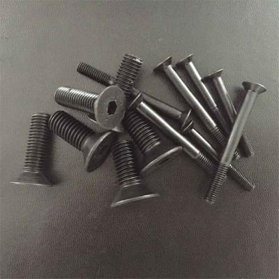 10.9沉头内六角螺钉 DIN7991 厂家批发定制