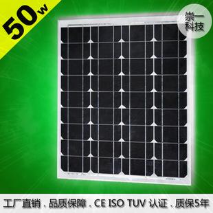 全新太阳能电池板18伏50W单晶光伏组件12v50瓦家用路灯系统