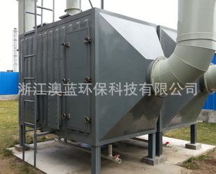 活性炭除臭装置 废气吸附装置 空气净化设备 有机废气处理设备