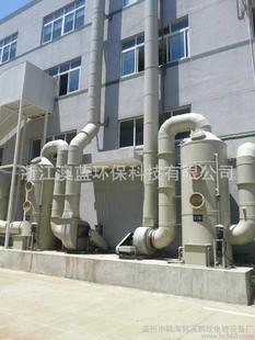 废气处理成套设备 有机废气处理设备 净化塔 废气处理塔