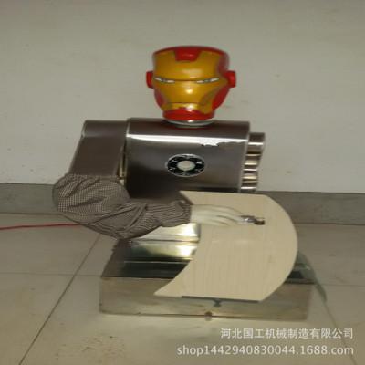 机器人刀削面机 新型刀削面机 人性话设计