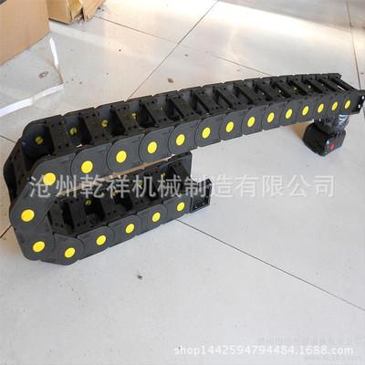 质优价廉 尼龙拖链 钢铝拖链 塑料拖链