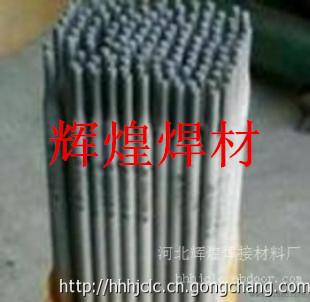 Ni347镍及镍合金焊条 型号GB/T:ENiCrFe-0
