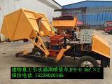 混凝土喷浆车 小型喷浆车 建特重工品质好服务好