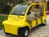 厂家直销电动旅游观光车,6座物业代步电瓶车,景区巡逻观光车