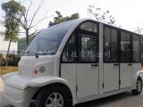 供应6座封闭式电动观光车,景区游览摆渡车,乡村旅游代步车