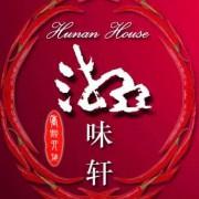 长沙市湘味轩教育咨询有限公司的形象照片
