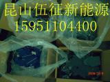 长沙市硅料大量回收