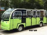 四轮观光车|14座休闲代步车