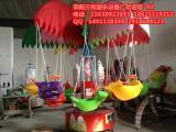 儿童游乐设备小飞鱼 旋转小飞鱼游乐设备如何选购