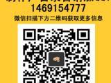 木门品牌门国庆促销广告录音语音广告