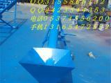 面粉专用不锈钢螺旋提升机 化工原料螺旋喂料机定做xx7
