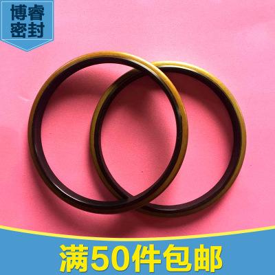 DKB气缸防尘o型密封圈 标准件塑料防尘密封圈
