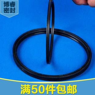 135X型耐磨橡胶油封 破碎锤氮气封密封件