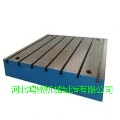 各种型号实验平板铸铁平板焊接平板 刮研平板划线平板