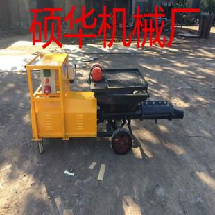 混凝土输送泵 大型泵车 细石泵 砂浆泵