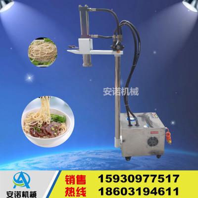 液压饸饹面机价格 商业专用立式液压饸饹面机低价批发