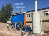 小型锅炉除尘器系统