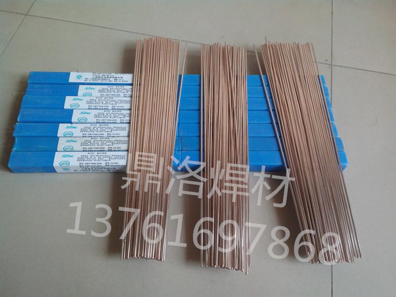 HL303银基焊条斯米克45含银 焊条
