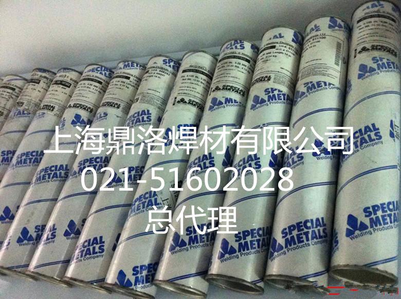 泰克罗伊,ENiCrMo-3镍基焊丝,镍基焊条。