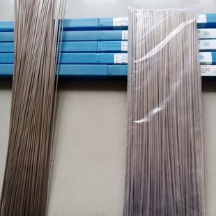 上海斯米克50%银焊Ag50/L313银焊丝BAg-1a银焊条