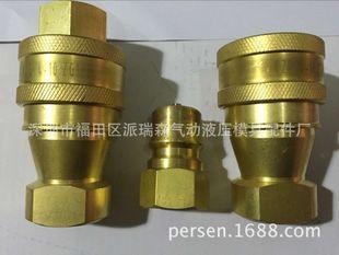 液压快速接头KZD4-10.中高压液压快接。规格齐全