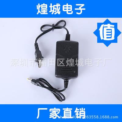 煌城电子 01摩托车汽车电瓶充电机 铅酸蓄电池12v智能充电机