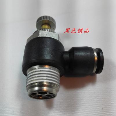 黑色节流阀 气管调压阀SL4-01 量大包邮